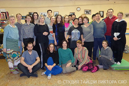 Moscow 01 2018 srgr-group.jpg